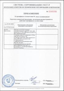 ztc-asrc-2